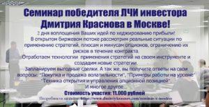Состоится семинар в Москве 10-11 ноября 2017 г.