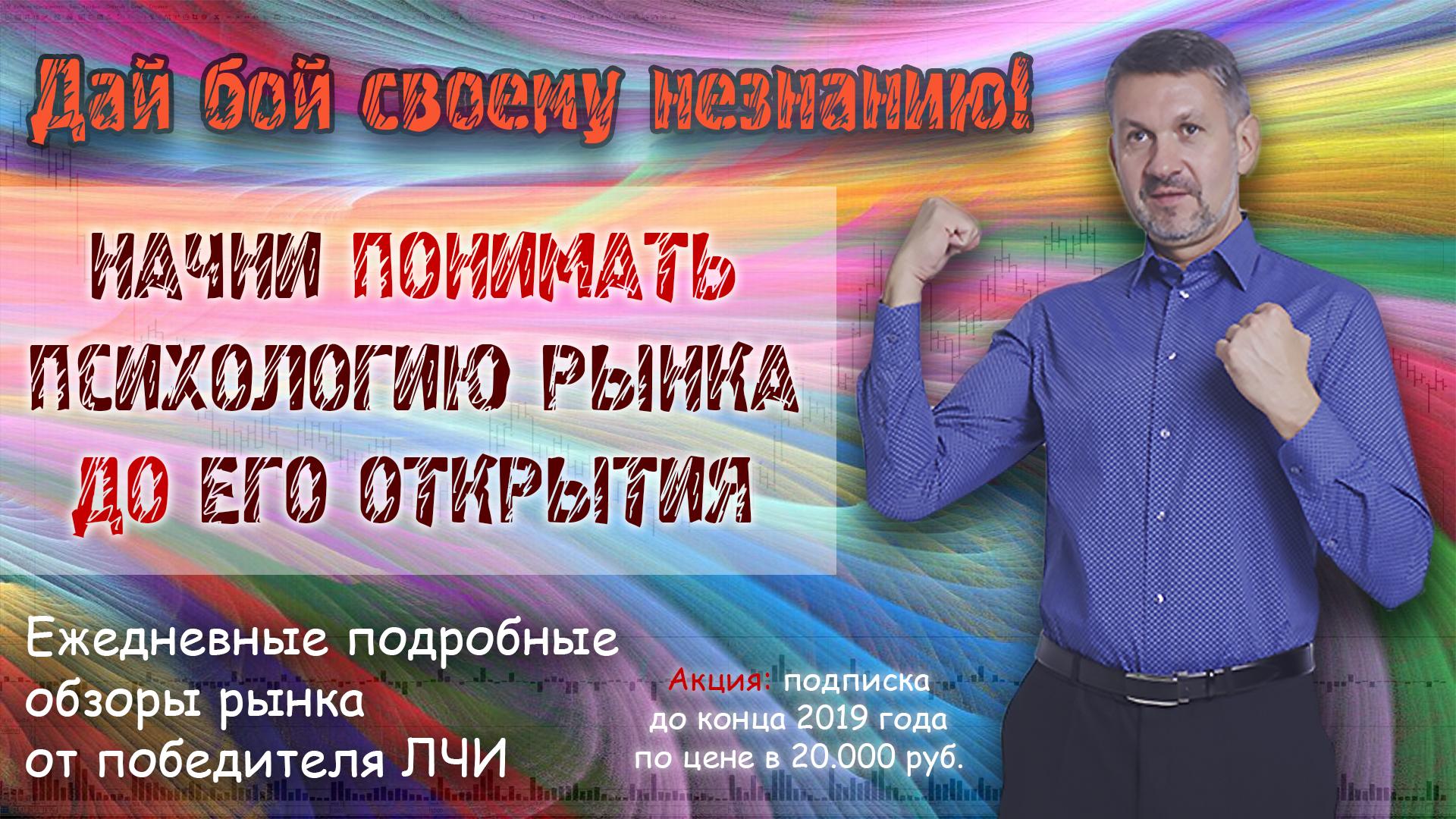 ПОНИМАНИЕ РЫНКА за 120 рублей в рабочий день